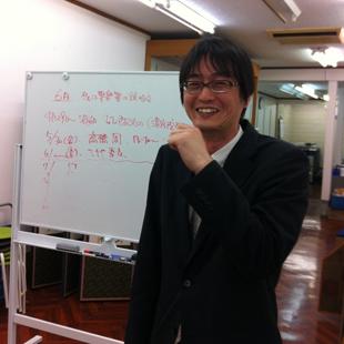 yamamoto310