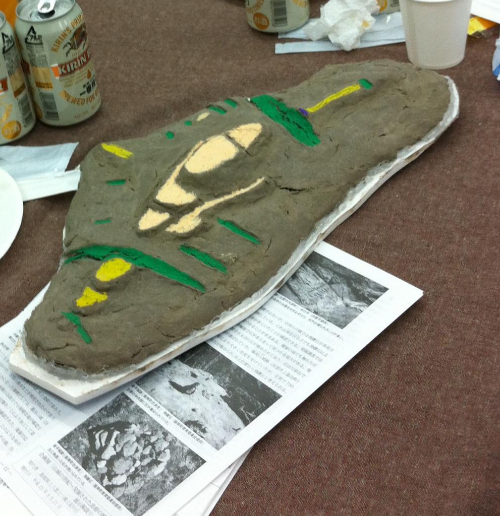 茶臼山 模型