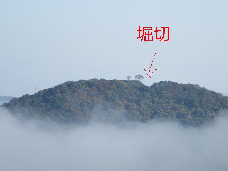 茶臼山 頂上のコピー