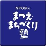 ケントショ×ブックカフェ~島根県立図書館で珈琲時間~